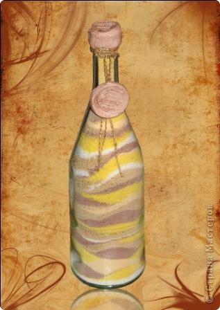 Бутылка - насыпушка