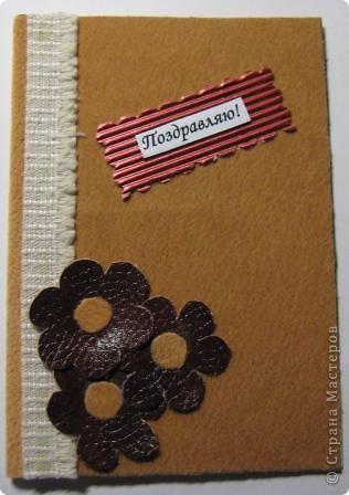 открытки... фото 2