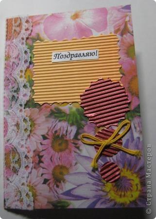 открытки... фото 4