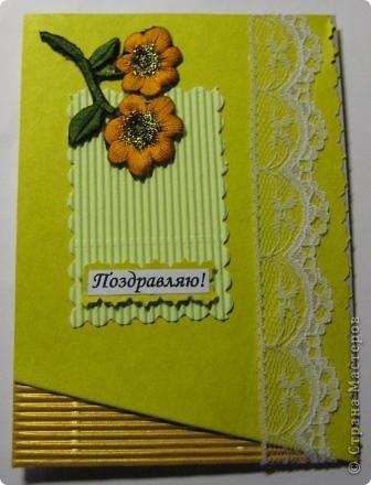 открытки... фото 5