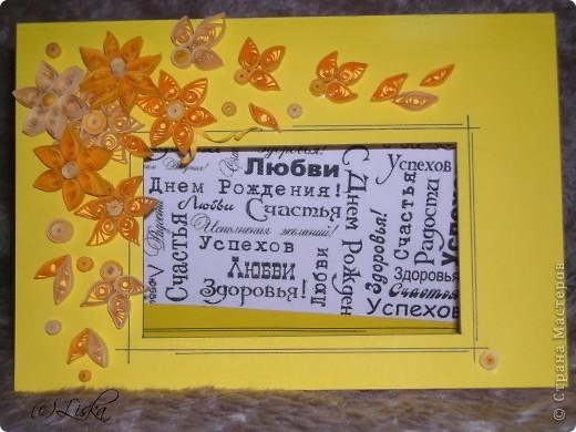 Скрапбукинг открытка №8 желтые цветы