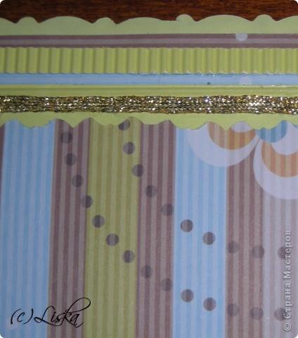 Желто-голубая с цветком фото 4