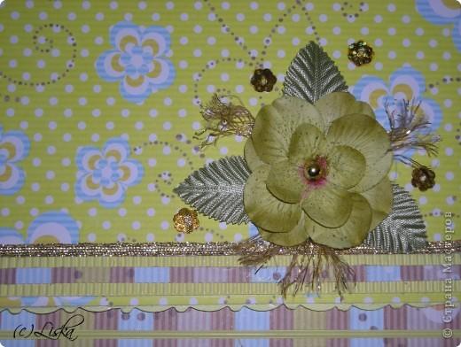 Желто-голубая с цветком фото 2