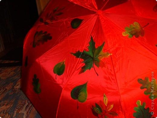 этот зонтик  не  удалось  сфотографировать при дневном свете ,вечером рисовала ,а утром  уже  подарила дочкиному классному  руководителю на День Учителя фото 1