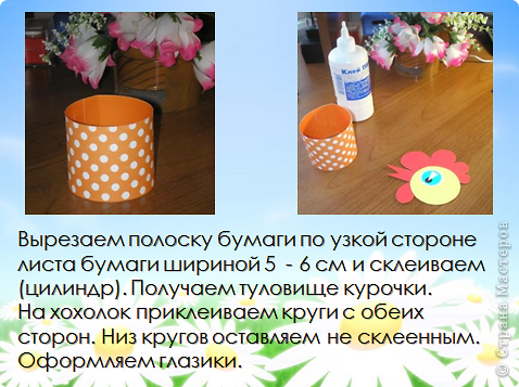 Подарок к пасхе (мастер - класс) фото 3