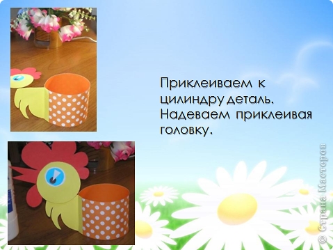 Подарок к пасхе (мастер - класс) фото 5