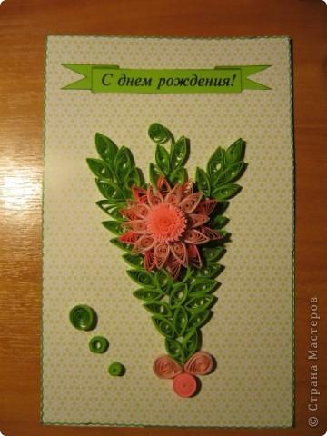 Может быть, идея не новая, но ведь цветы - всегда лучший подарок!  фото 2
