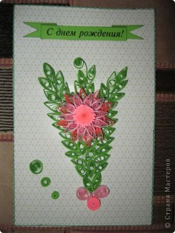 Может быть, идея не новая, но ведь цветы - всегда лучший подарок!  фото 1