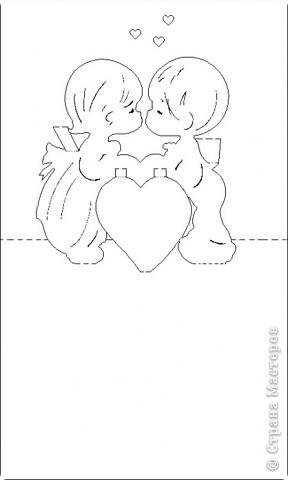 когда то во времена студеньчества мы в ожщежитии делали вот такие открыточки на Валентинов день. Вот схемка. И так распечатайте  картинку ,далее . Приглядываемся: на контуры мальчика, девочки и сердечка, и стараемся различить три типа линий:  - сплошная  - большая пунктирная  - пунктирная с маленькими точечками   фото 1