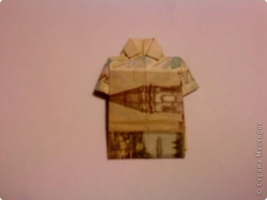 Первый опыт в складывании денежки на удачу