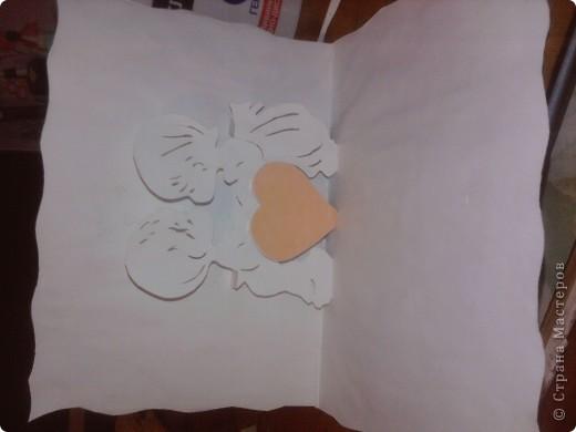 когда то во времена студеньчества мы в ожщежитии делали вот такие открыточки на Валентинов день. Вот схемка. И так распечатайте  картинку ,далее . Приглядываемся: на контуры мальчика, девочки и сердечка, и стараемся различить три типа линий:  - сплошная  - большая пунктирная  - пунктирная с маленькими точечками   фото 5