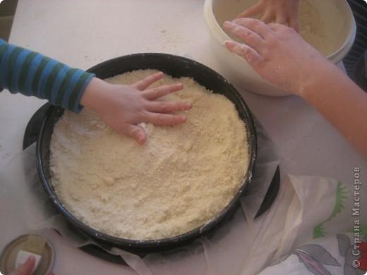 Пирог готов!!!  фото 4