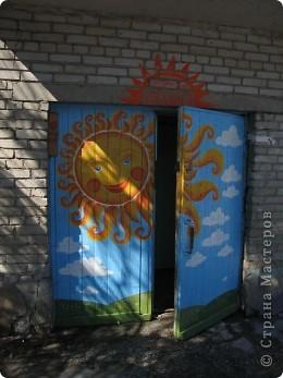 Есть в моем родном Новосибирске единственный в мире музей Солнца. Находится он в Академ-городке и представлена в нем экспозиция солнечного творчества в традициях различных народов мира. Создатель музея - Валерий Иванович Липенков, бывший сотрудник Института ядерной физики СО РАН. фото 2