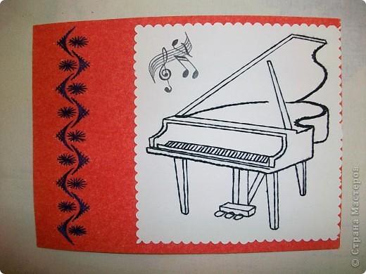 Открытка для саксофониста. фото 3