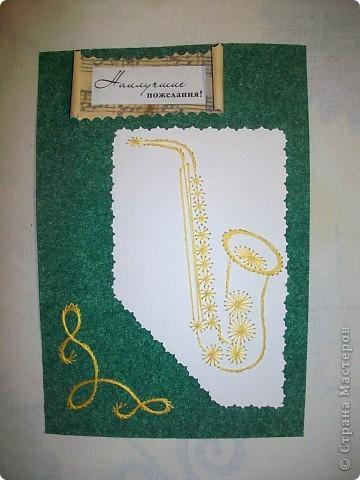 Открытка для саксофониста. фото 1