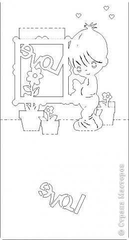 когда то во времена студеньчества мы в ожщежитии делали вот такие открыточки на Валентинов день. Вот схемка. И так распечатайте  картинку ,далее . Приглядываемся: на контуры мальчика, девочки и сердечка, и стараемся различить три типа линий:  - сплошная  - большая пунктирная  - пунктирная с маленькими точечками   фото 6