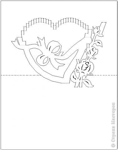 когда то во времена студеньчества мы в ожщежитии делали вот такие открыточки на Валентинов день. Вот схемка. И так распечатайте  картинку ,далее . Приглядываемся: на контуры мальчика, девочки и сердечка, и стараемся различить три типа линий:  - сплошная  - большая пунктирная  - пунктирная с маленькими точечками   фото 7