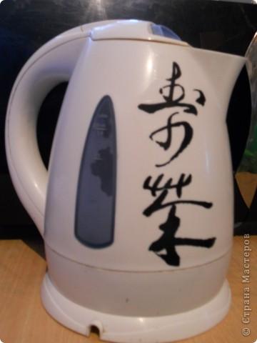 """декупаж на чайнике """"Чайное долголетие"""""""