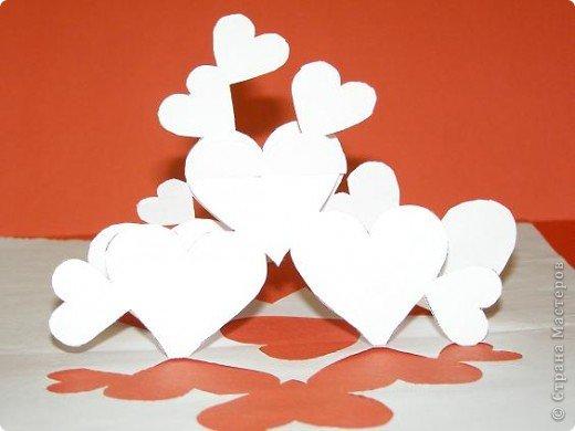 Открытка ко Дню Святого Валентина  фото 1