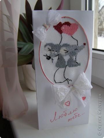 мышиная валентинка фото 1