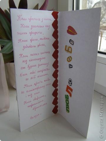 мышиная валентинка фото 2