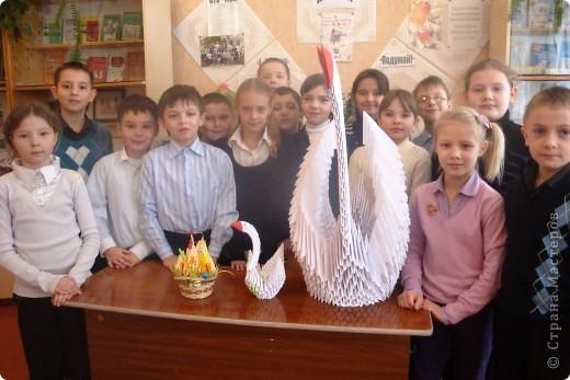 Этого лебедя мы делали на уроках художественного труда в 3 классе. фото 1