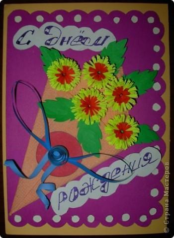 Открытку сделали вместе с ребенком на день рождение ее подруги. А когда увидела, что у вас игра - решили отправить работу к вам! Использовали картон,цветную бумагу и надпись цветной ручкой.