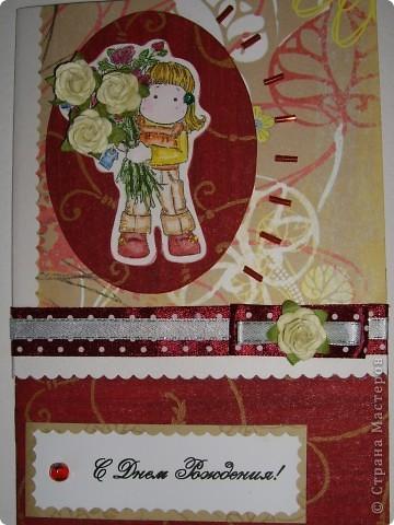 Вот такая открытка у нас с дочкой родилась на день рождение учителя фото 1