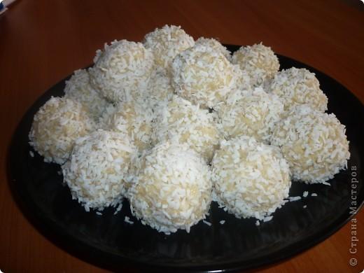 Нашла рецепт моих любимых конфет на сайте  http://forum.say7.info/topic37117.html Решила попробовать и мне понравилось!!! Вот и делюсь с Вами))