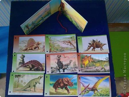 Моего сына заинтересовали динозавры (попался в киндере и посыпалось кучу вопросов))). Я решила поддержать пыл.. Сделала карточки, с одной стороны картинка, с другой - информация о нем. Выдавала по одной в день, вижу понравилось, значит нужно еще сделать)))  Изучение истории нужно начинать с семейного архива и с динозавров, вот наши первые шаги)) фото 1