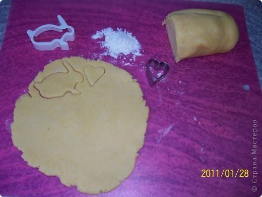 Пирог с фенхелем. фото 5