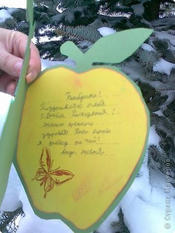 """Зимнее яблоко"" фото 3"