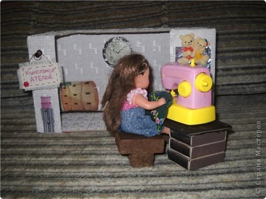 Кукольное  ателье фото 5