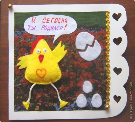Вот и я вдохновившись сегодня утром присланными работами решила поучаствовать. Когда-то сшитый цыплёнок очень пригодился! Идею с надписью подсказала мама.  Играю в игру http://stranamasterov.ru/node/131341