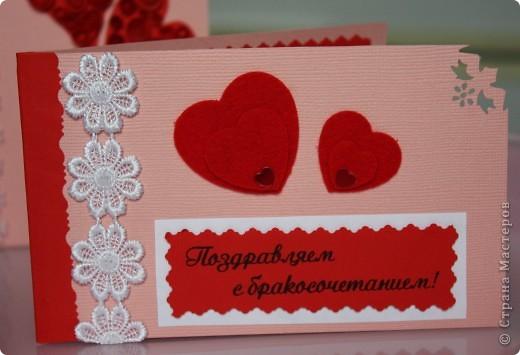 После 12-ти летнего совместного проживания хорошие знакомые решили зарегистрировать брак... Подарок готов, нужно делать открытку! фото 3