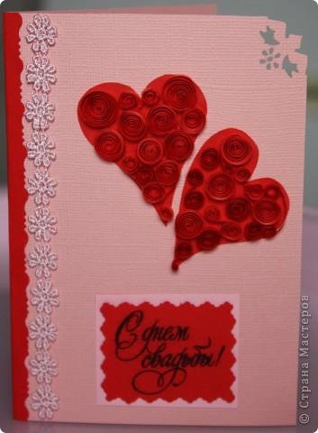 После 12-ти летнего совместного проживания хорошие знакомые решили зарегистрировать брак... Подарок готов, нужно делать открытку! фото 2