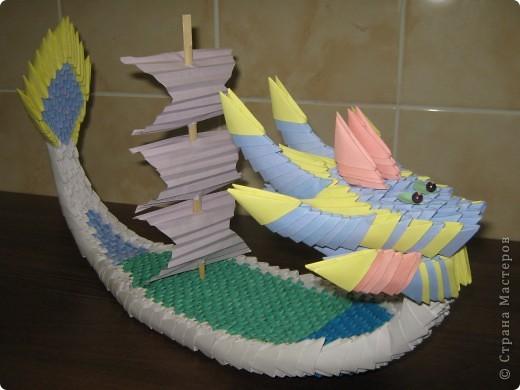 корабль-дракон