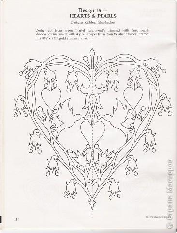 вытынанки-валентинки фото 2