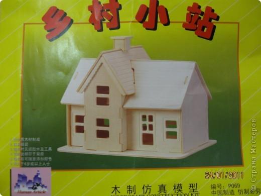 Покупала ребенку в детском магазине подарок, не удержалась, купила 2 . Очень люблю строить домики. фото 3