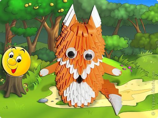"""""""Я лисичка рыжая, Самая красивая! Беспечная, игривая, Весёлая, счастливая! Пушистым хвостиком машу, Пою задорно и пляшу!"""" фото 16"""