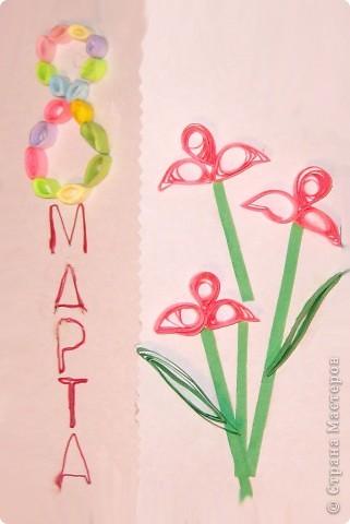 """""""поздравительная открытка  для  любимых мам"""" работы детей 6-7 лет фото 2"""