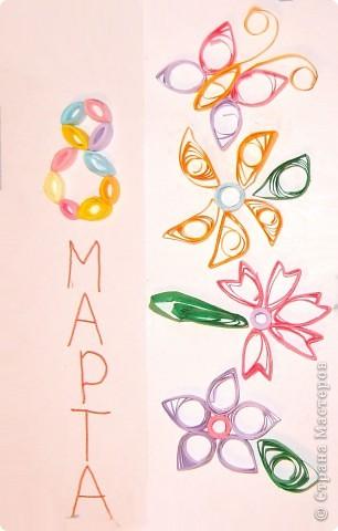 """""""поздравительная открытка  для  любимых мам"""" работы детей 6-7 лет фото 3"""