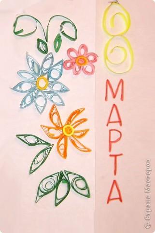 """""""поздравительная открытка  для  любимых мам"""" работы детей 6-7 лет фото 1"""
