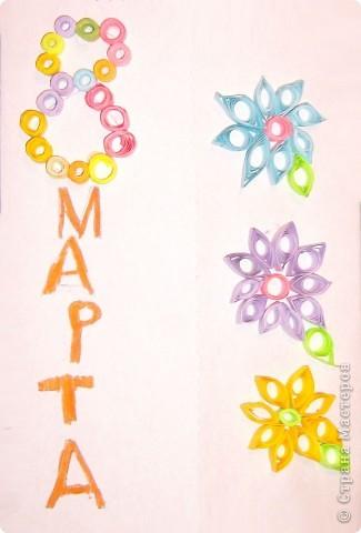 """""""поздравительная открытка  для  любимых мам"""" работы детей 6-7 лет фото 4"""