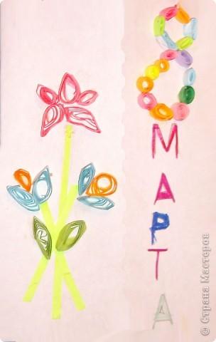 """""""поздравительная открытка  для  любимых мам"""" работы детей 6-7 лет фото 5"""
