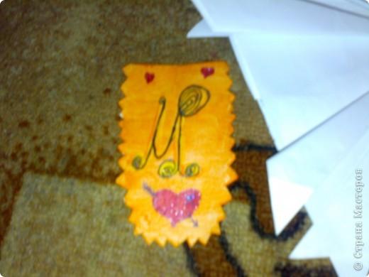 Моя звезда и моя звёздная карточка фото 3
