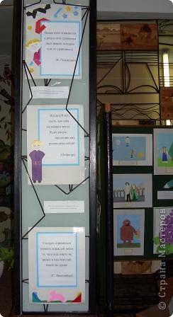 Так представлена программа конференции и расписание мастер-классов фото 4