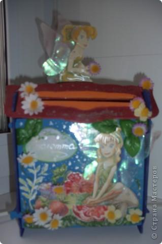 Моя внучка, мечтая о подарках ко дню рождния, не знала каким образом отправить письмо-мечту Фее-волшебнице. фото 1