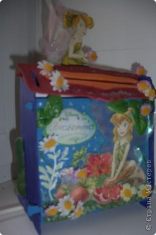 Моя внучка, мечтая о подарках ко дню рождния, не знала каким образом отправить письмо-мечту Фее-волшебнице. фото 2