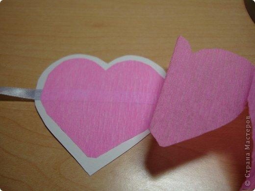 Еще одна Валентинка,которая превращается в гирлянду из сердечек. фото 8